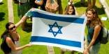 Стипендии на обучение Правительства Израиля