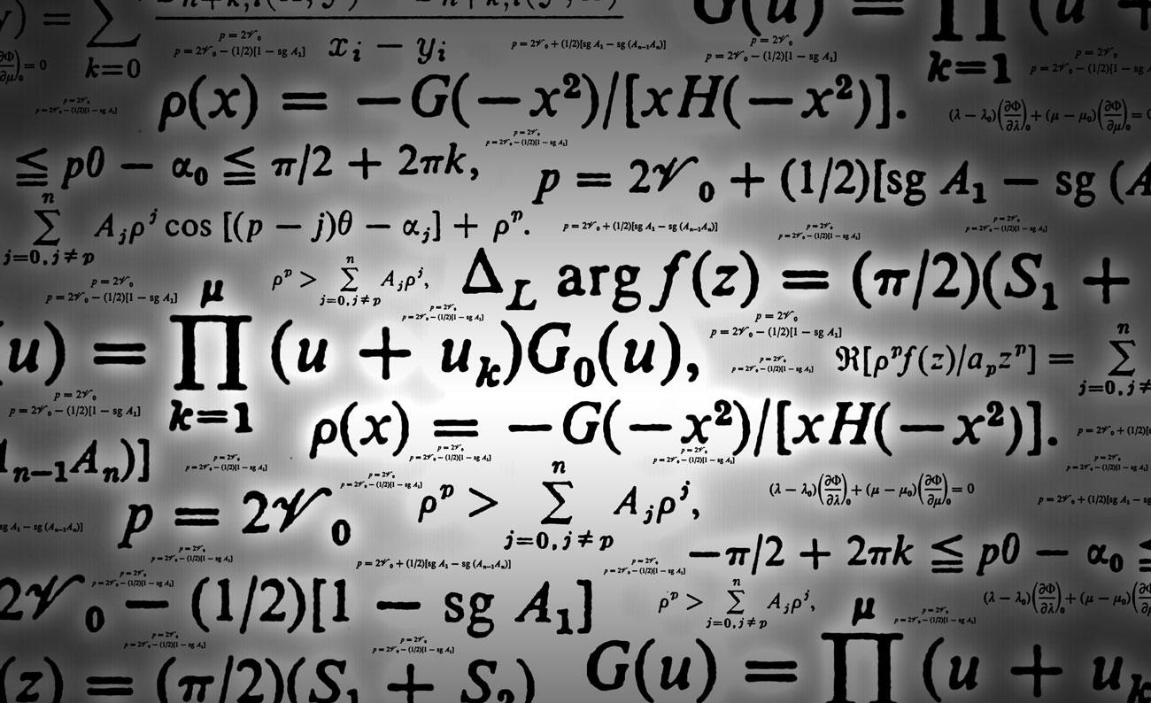 Ежегодно Международный центр по математики и компьютерным наукам в Тулузе выделяет стипендии студентам для обучения в магистратуре во Франции.