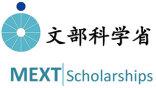 Стипендии Правительства Японии (Monbukagakusho: Mext) для обучения в Японии иностранных студентов.