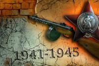 14-15 апреля 2015 года пройдет международная конференция, посвященная 70-летнему юбилею Победы в Великой Отечественной войне.