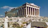 К участию в конкурсе приглашаются молодые люди в возрасте от 19 до 28 лет, владеющие английским, имеющие базовые знания по истории, культуре и географии Греции.