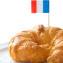 Посольство Франции в России открыл конкурс на лингвистическую стажировку для лучших студентов, изучающих французский язык в российских вузах.