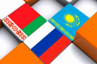 К участию приглашаются молодые ученые, эксперты и журналисты Армении, Беларуси, Казахстана, Кыргызстана и России, интересующиеся темой евразийской интеграции.
