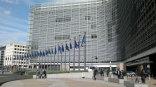 Европейская комиссия приглашает на оплачиваемую стажировку выпускников университетов, в том числе и тех, кто только получил диплом.