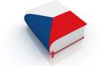 Конкурс, победители которого смогут пройти годовой курс изучения чешского языка и получить возможность поступить в вузы Чехии на бюджетную форму обучения.