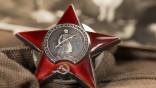 Один раз в год Германский исторический институт в Москве (ГИИМ) объявляет конкурс на годовую стипендию для аспирантов и докторантов, занимающихся историей.
