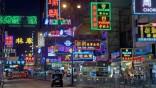 Стипендия в Гонконге на исследовательскую работу в восьми лучших университетах Гонконга для студентов всех национальностей.