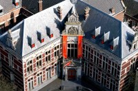 Утрехтсикй Университет выплатит 20-25 стипендий лучшим магистрам Университета, которые не являются гражданами ЕС.